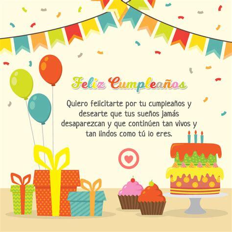 imagenes bonitas de feliz cumpleaños lupita im 225 genes de cumplea 241 os 100 tarjetas de felicitaci 243 n