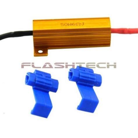 20 ohm load resistor 50 watt 8 ohm load resistor