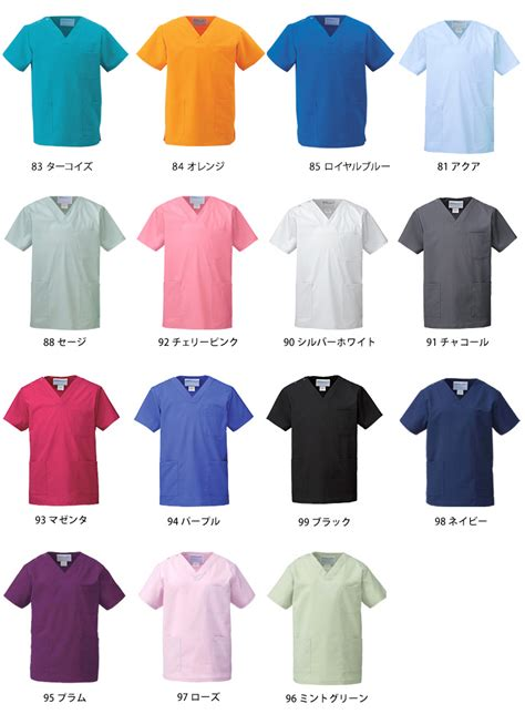 Cabinet Meaning E Uniform Rakuten Global Market Drama Wear Model Is Lab