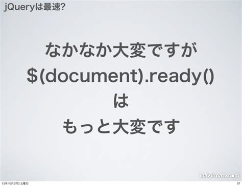 Document Readystatechange