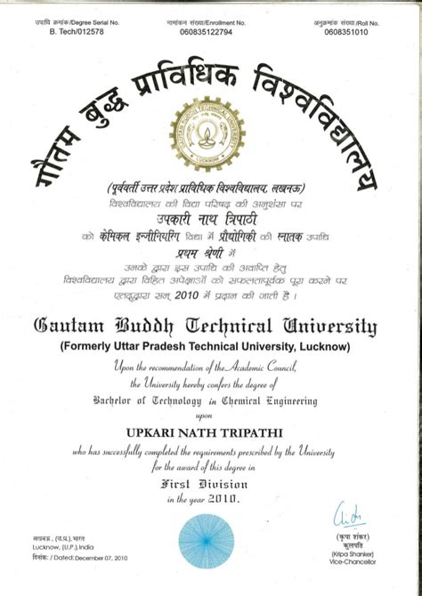 Bachelor S Degree In Mechanical Engineering With Mba Starting Salary by Bachelor Of Technology Degree Chemical Engineering