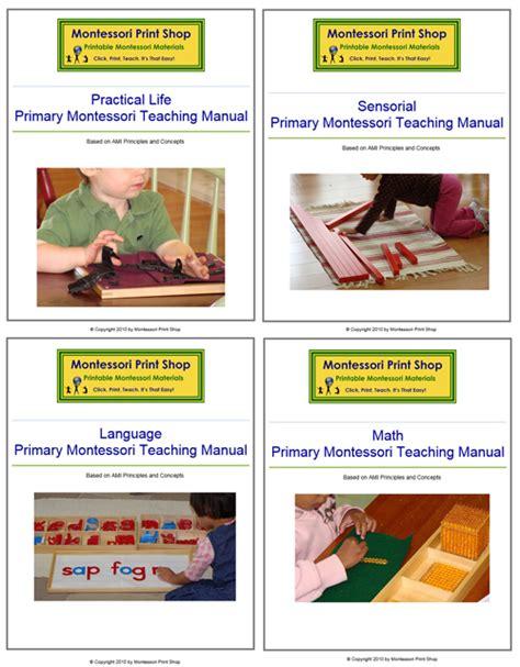montessori printable shop 4 primary montessori teaching manuals learn how to teach
