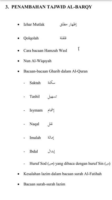 Cara Membaca Tajwid Alquran – Mutakhir