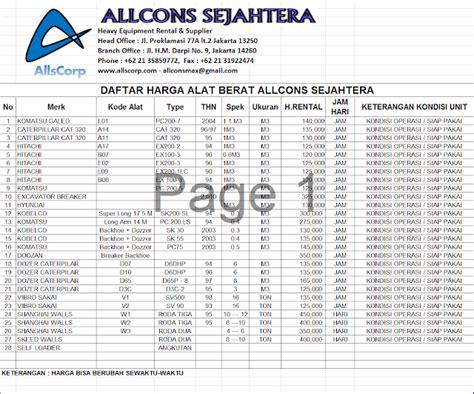 Daftar Ukuran Berat Roller allcons daftar harga sewa alat berat