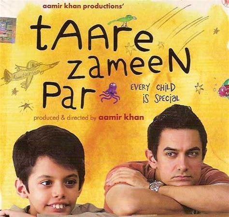 film india every child is special başlasın 214 ğrenme devrimi 2 yery 252 z 252 ndeki yıldızlar taare