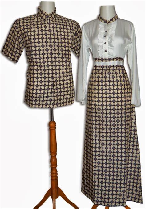 Gamis Sarimbit Batik Gamis Cantik Baju Batik Modern Design Bild