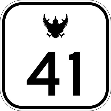 section 41 highways act datei thai highway 41 svg wikipedia