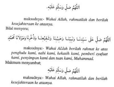 Sejuta Hikmah Dibalik Bacaan Tasbih eqinhomecooking makna bacaan dalam solat sunat tarawih
