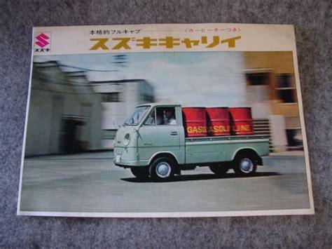 Suzuki Carry Load Capacity Japanese Kei Minivans