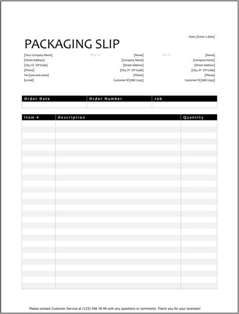 template packing slip template word