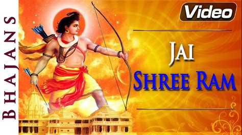 ram song jai shri ram lord ram songs bhajans