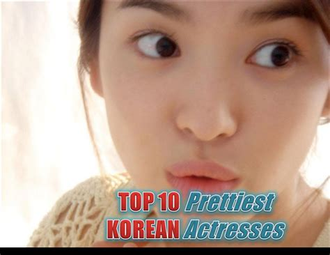 House Beautiful Subscription by Top 10 Prettiest Korean Actresses Youtube