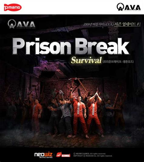 alliance of valiant arms ava ai mission prison break 2 a v a 韓国 aiサバイバルミッション プリズンブレイク 実装 mmofan