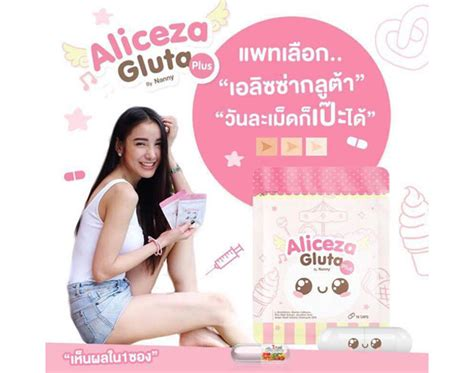 Aliceza Gluta By Nanny aliceza gluta by nanny whitening anti aging white unisex thailand best selling