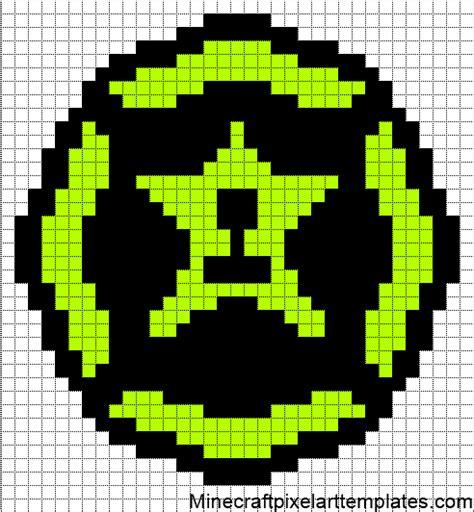 minecraft logo template achievement logo