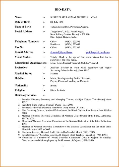 sle marriage biodata format for boy pertamini co