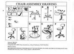 Office Chair Assembly Drawing 50 In Dallas Area To Assemble An Office Chair
