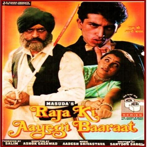 raja ki aayegi baraat mp3 download hindi medium 2017 mp3 songs bollywood music