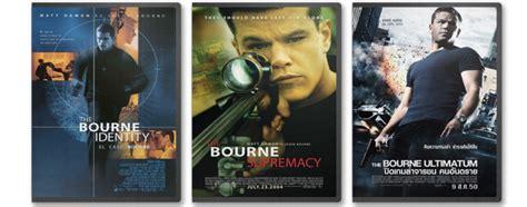 el caso bourne trilogia trilogia bourne dvdrip espa 241 ol latino 1 link