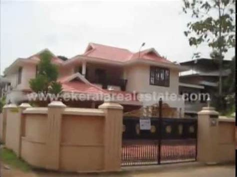 Architect House Plans For Sale Brand New House For Sale At Kadappakada Kollam Youtube