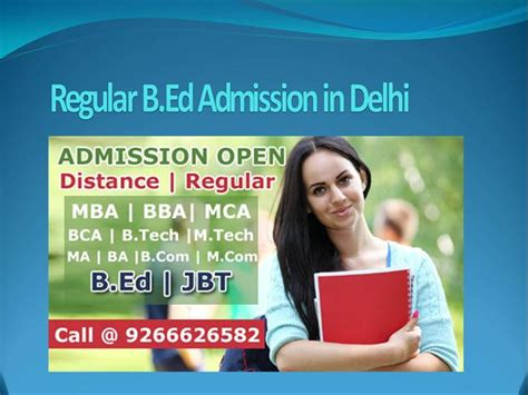 Mdu Mba Entrance 2017 Date by Mdu B Ed Admission 2017 Authorstream