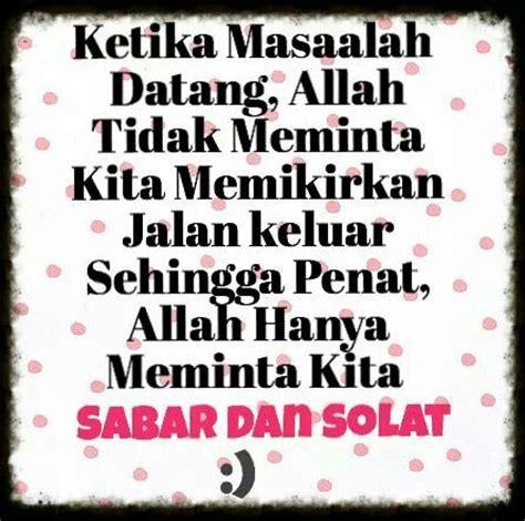 Kaos Muslim Bukan Teroris Pray For World 4 Cr sabar sholat peacefully