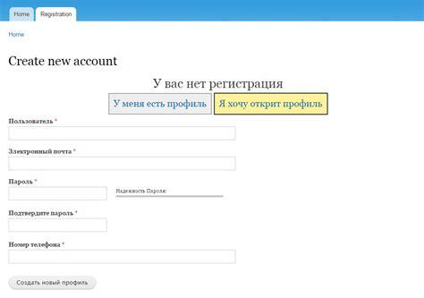 drupal theme user register form logintoboggan how can i hide the title in my user