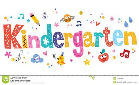 clipart for word kindergarten word clip 11