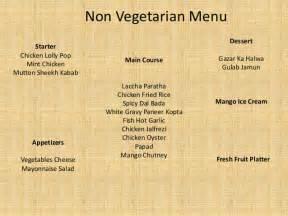 indian wedding dinner menu list vegetarian indian wedding non veg food menu