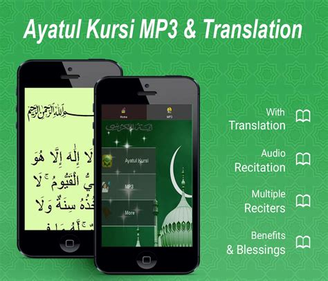 best app to read 3 best android apps to read ayatul kursi androidjv best