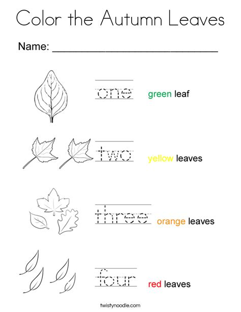 fall leaves printable activities color the autumn leaves coloring page twisty noodle