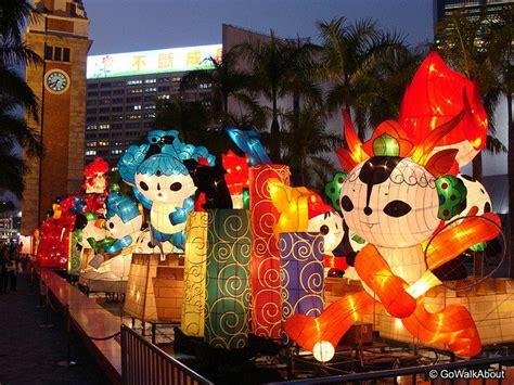 new year lantern festival hong kong celebrating the 2018 lantern festival in hong kong
