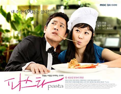 film korea pasta pasta cast korean drama 2010 파스타 hancinema the