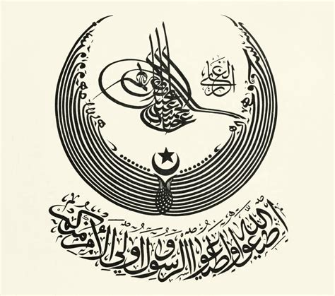 Calligraphie Ottomane by Ottoman Empire Ottoman Calligraphy Osmanlı Hat