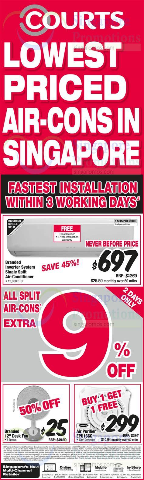 big air fans website air conditioner fan air purifier europace split air