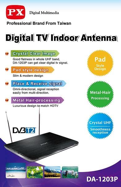 Px Da 3520a In Antena jual px digital antenna da 1203p murah bhinneka