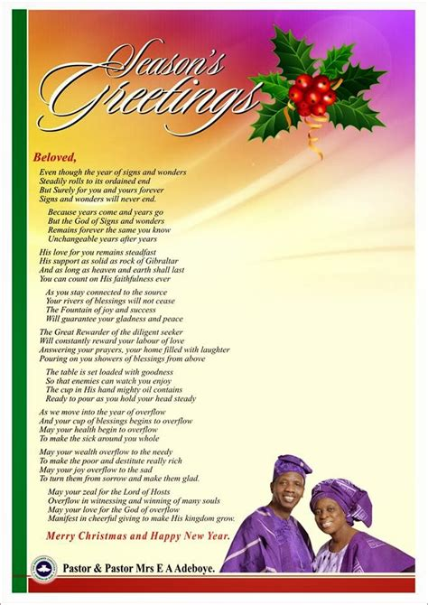 mercyflawless blog seasons   pastor pastor  ea adeboye
