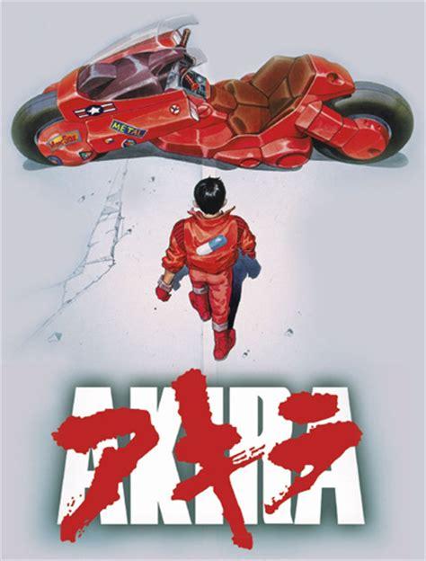 F Anime 1988 by アキラ Neoapo アニメ ゲームdbサイト