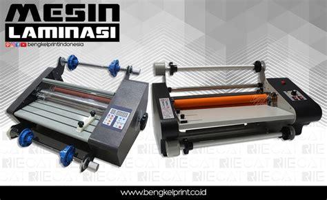 Mesin Laminating Harga jual mesin laminating murah surabaya bengkel print indonesia