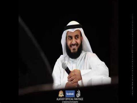 download mp3 ayat kursi mishary rashid hqdefault jpg