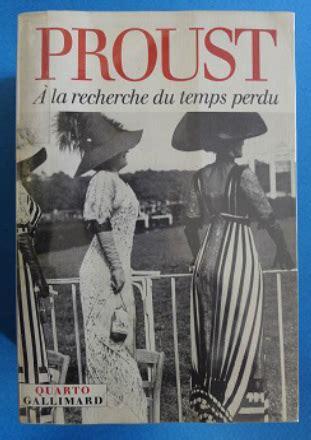 libreria conca d oro roma partie ii rimbaud pr 233 sent latinlover 拉丁情人