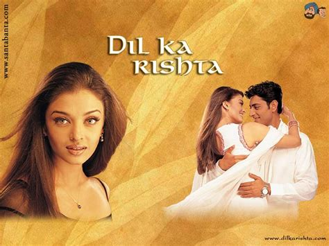 film india dil dil ka rishta songs download images frompo 1