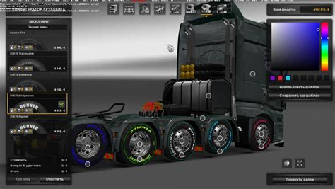 ets2 game modding net bridgestone wheels painting 1 22