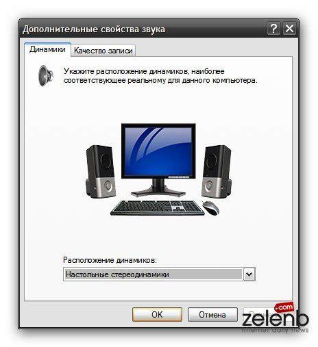 realtek high definition audio driver    bits