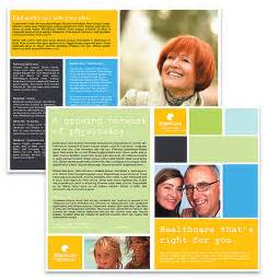 microsoft word brochure template 2010 10 best images of free health care brochures