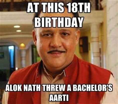 Alok Nath Memes - 10 best alok nath tweets turned into memes funny alok