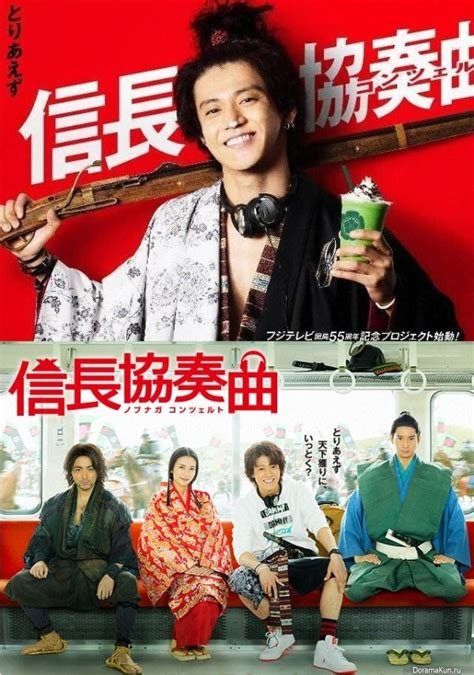 dramacool popular drama 17 best images about j drama on pinterest boys over