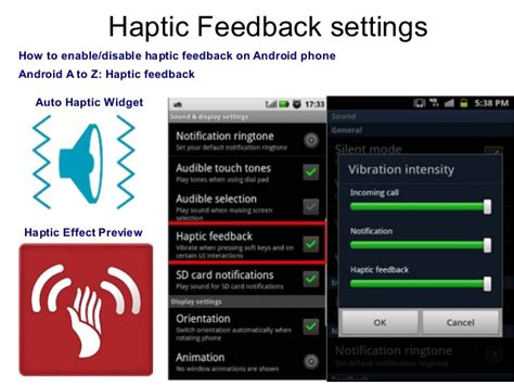 haptic feedback android what is android draft29