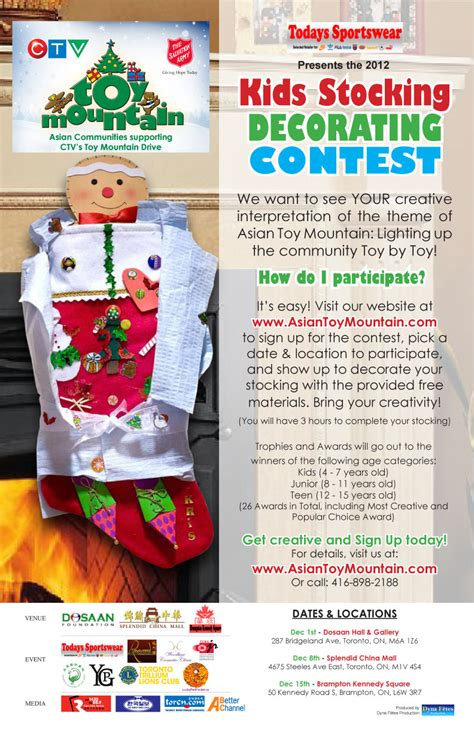 contest for students decorating contest ontario central east
