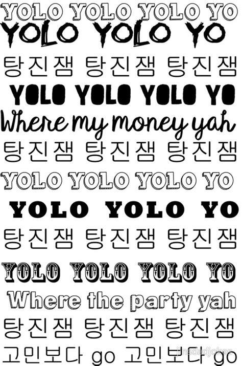bts gogo lyrics quot bts go go lyrics v 1 quot posters by jinsdadjokes redbubble